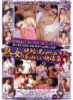 (pxul001)[PXUL-001] 熟女の絶対に見られてはいけない恥ずかしい映像集 ダウンロード