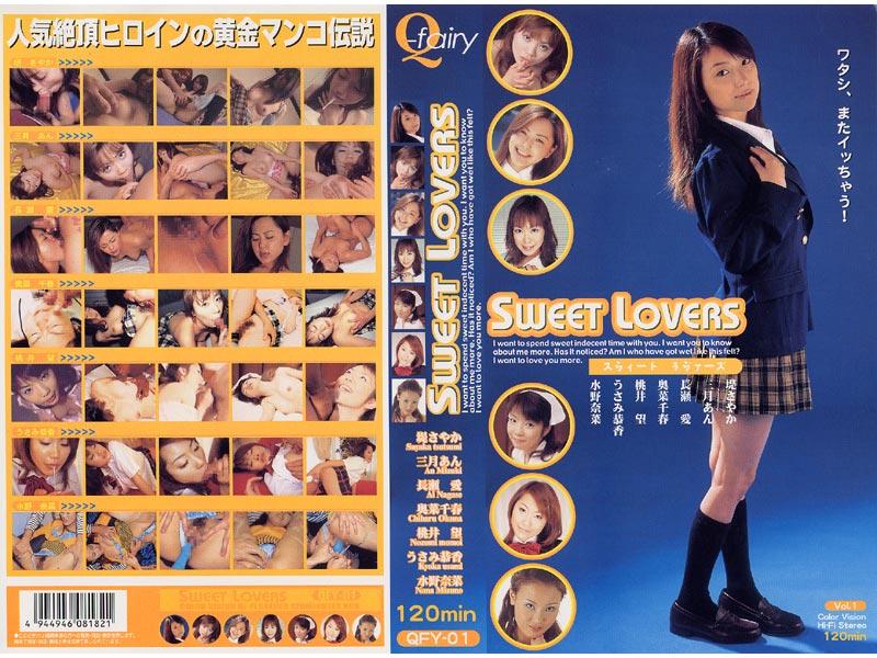 ロリのアイドル、堤さやか出演の絶頂無料美少女動画像。SWEET LOVERS 堤さやか 他