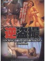 (qpbl001)[QPBL-001] 逆盗撮 〜自ら寝室に盗撮カメラを仕掛ける女たち〜 ダウンロード