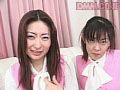 神聖レズビアン OL編2 イズミ(21).ユキノ(20) サンプル画像 No.1
