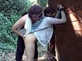(rape00006)[RAPE-006] 山小屋従業員からの投稿 美人女性登山者が狙われた!山ガール登山道拘束陵辱レイプ2 登山道で拘束され辱めの格好で陵辱される山ガールに助けは来ない… ダウンロード 5