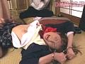龍縛愛玩調教24 ハーフ女子校生 中谷カイト
