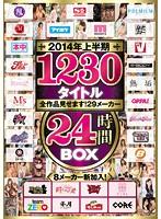 (rbb00014)[RBB-014] 2014年上半期1230タイトル全作品見せます!29メーカー24時間BOX ダウンロード