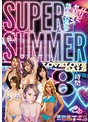 SUPER SUMMER LOVE LOVE GA...