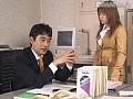 龍縛愛玩調教30 教育実習生 宮澤ゆうな 2