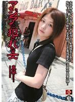 (rbd100)[RBD-100] 無国籍凌辱 アジアに犯された女 真琴 ダウンロード