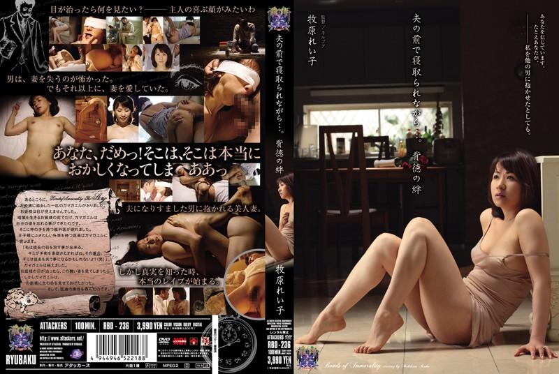 熟女、牧原れい子出演のクンニ無料動画像。夫の前で寝取られながら…!
