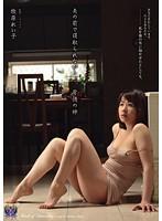 (rbd00236)[RBD-236] 夫の前で寝取られながら…。 背徳の絆 牧原れい子 ダウンロード