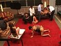 奴隷パーティー 8