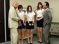 奴隷秘書課の女たち 澤村レイコ 水城奈緒 黒瀬ノア サンプル画像1