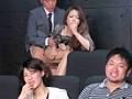 痴漢映画館 4 こんな所で…なのに、なのに私ったら…! 麻生早苗 サンプル画像6