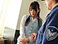 西野翔 監視カメラレイプ 美人受付嬢の絶望…。