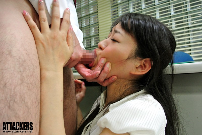 Sexual abuse  trauma