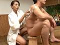 美人女将 温泉宿に身を捧げた女帝 麻生早苗 No.12