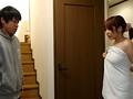 家庭内凌辱秘話 若義母を犯し続けた息子 ほしの由依 7