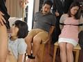 家庭内凌辱秘話 父と母の前で犯された娘 木下あげは 1