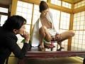 美人女将 凌辱女体接待4 絶望のアナル 愛咲れいら 3