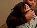 私…、恥ずかしい女になりました。 三浦恵理子 12