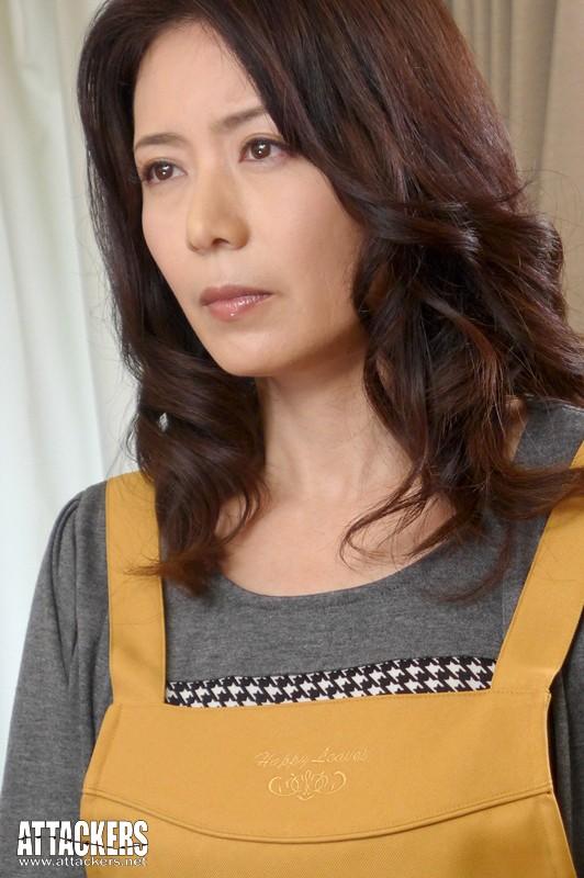 私…、恥ずかしい女になりました。 三浦恵理子 の画像1
