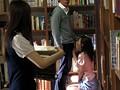 痴漢図書館 こんな所で…なのに、なのに私ったら…! かすみ果穂 1
