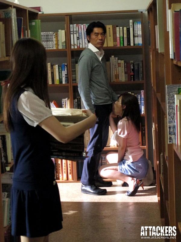 痴漢図書館 こんな所で…なのに、なのに私ったら…! かすみ果穂 の画像1