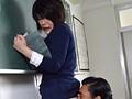 支配された女教師 緒川凛 9