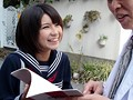 女子校生オトナの恋愛教室 葵こはる 8