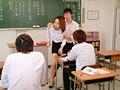 被虐の女教師 かすみりさ 7