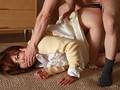 年下の誘惑 芹沢恋 6