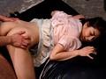 女教師 奈落の性奉仕2 卯水咲流 9
