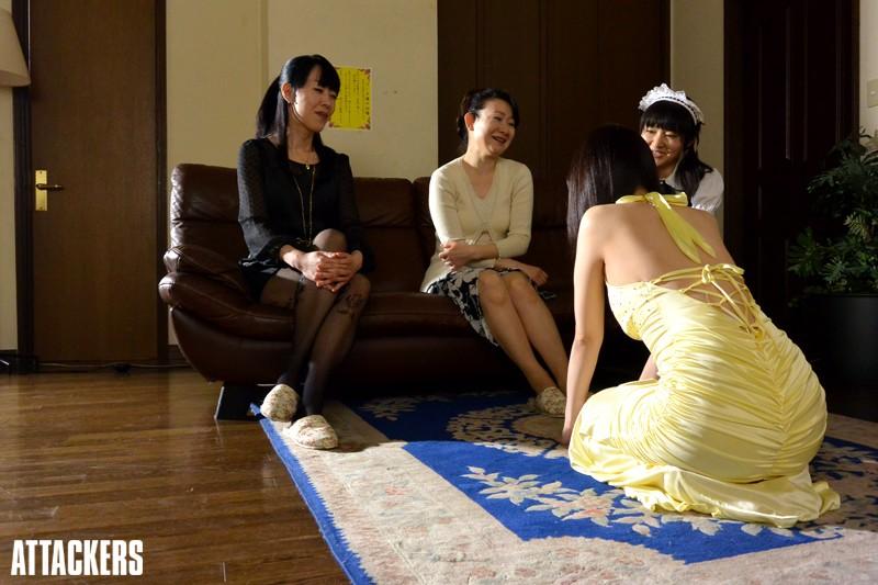 鬼女たちの宴 飯岡かなこ の画像9
