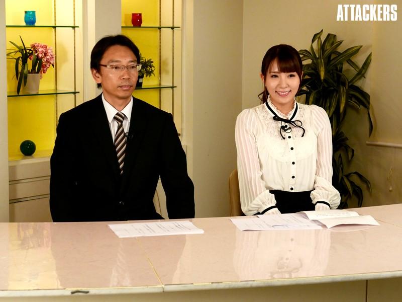 桜木凛 美人キャスター盗撮2 覗かれた恥辱のカラダサンプルイメージ1枚目