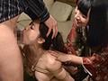 奴隷色の温泉宿 桐嶋りの 9