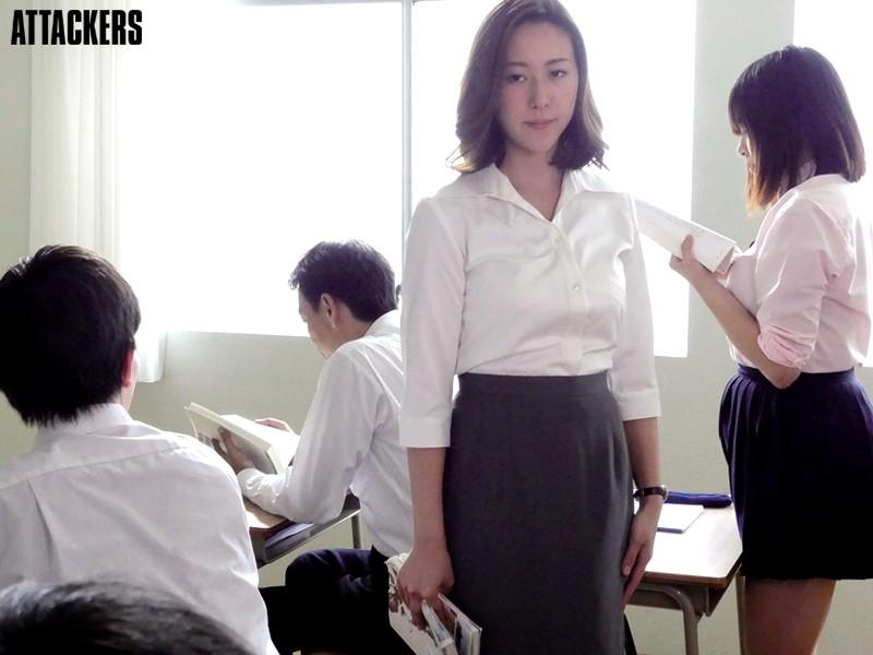 女教師玩具化計画 松下紗栄子 の画像5