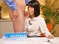 淫語調教 恥辱の美人キャスター 川上奈々美 4
