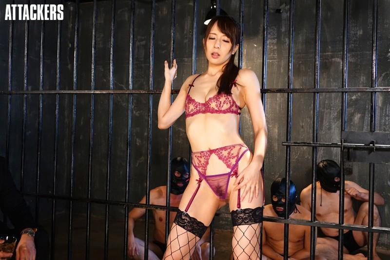 奴隷色のステージ39 希崎ジェシカ の画像2