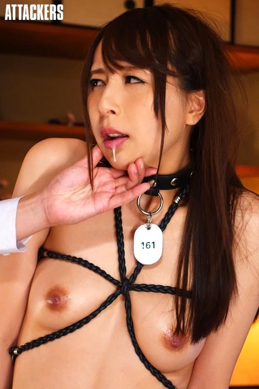 奴隷色のステージ39 希崎ジェシカ の画像1
