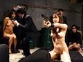 [RBD-902] 新奴隷捜査官4