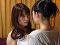 姉妹レズ調教 愛と嫉妬に満ちた牝交尾 咲乃小春 八乃つばさ 画像9