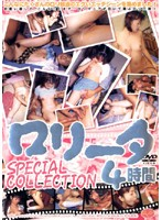 ロ●ータ SPECIAL COLLECTION 4時間 ダウンロード