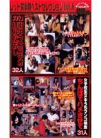 (rdb006)[RDB-006] レッド突撃隊ベストセレクション Vol.6 ダウンロード
