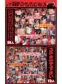 レッド突撃隊ベストセレクション Vol.26
