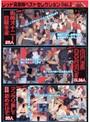 レッド突撃隊ベストセレクション Vol.2