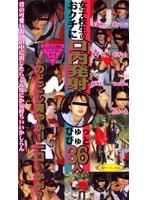 (red110)[RED-110] 女子校生のおクチに口内発射ぴゅっぴゅと36人 ダウンロード