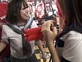 レッド突撃隊 増刊号!渋谷のゲームセンターに突撃!! ゲーム中に突然ですが女子校生のお嬢さんチンチンしゃぶってくださ?い! サンプル画像 No.1