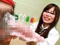 レッド突撃隊増刊号!突然ですが、女子校生の皆さんチンチン洗ってください!48名 3