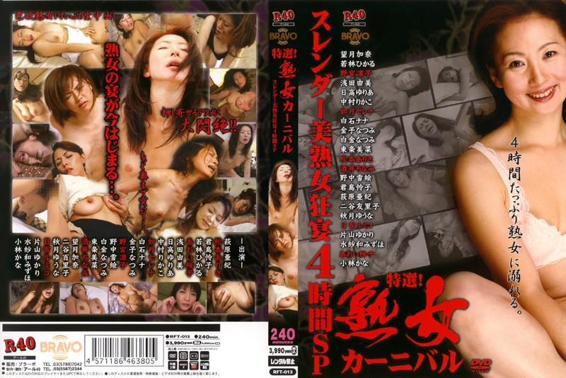 巨乳の人妻、萩原亜紀出演の騎乗位無料熟女動画像。特選!
