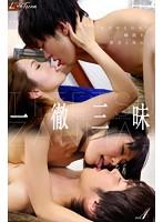 一徹三昧 vol.1