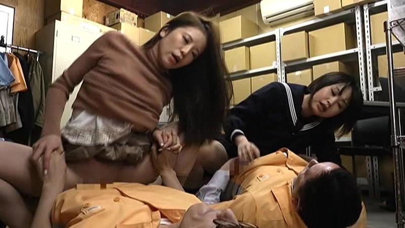 性交 上司と部下/義父と娘、望まない妊娠/隣りのおじさん/欲望コンビニエンス の画像3