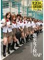 関東女子校MAP